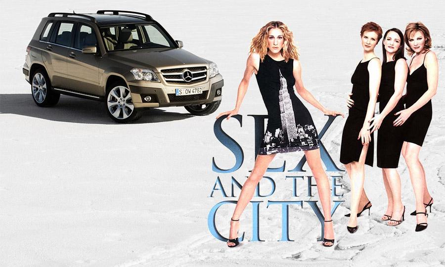 «Секс в большом городе» и новый Mercedes GLK
