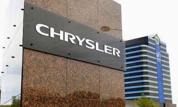 Выход Chrysler на биржу откладывается на год