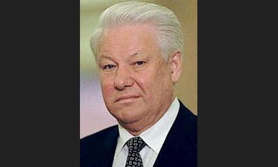В день похорон Ельцина в Москве ограничат движение