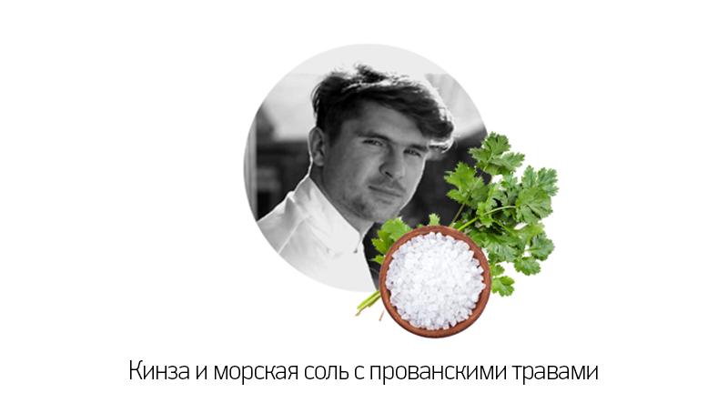 Денис Калмыш («Академия by Denis Calmiś»)