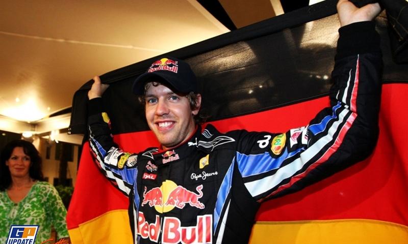 Себастьян Феттель стал чемпионом «Формулы-1»