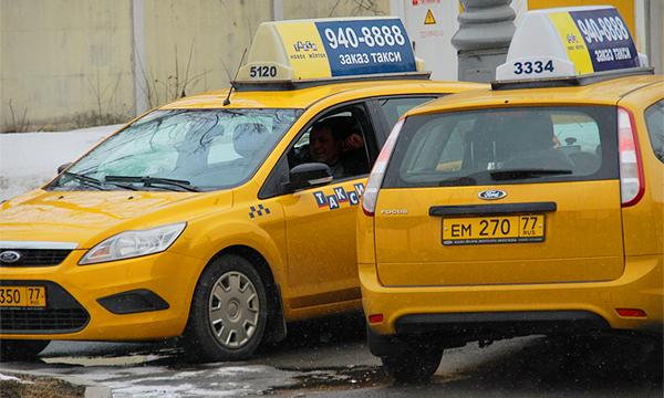 Мосгордума приняла закон о желтом цвете такси