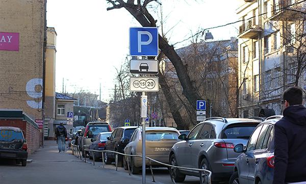 В Москве могут признать незаконными 368 тыс. штрафов за неуплату парковки