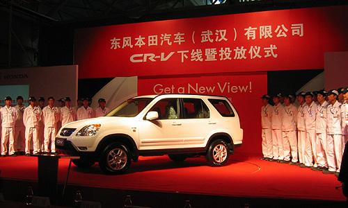 Dongfeng Honda Automobile