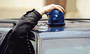 На Новом Арбате автомобиль с мигалкой сбил инспектора ДПС