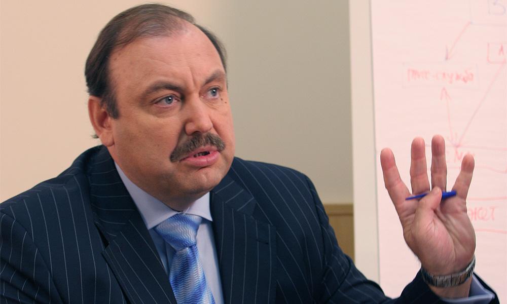Борец с коррупцией и депутат Госдумы Геннадий Гудков