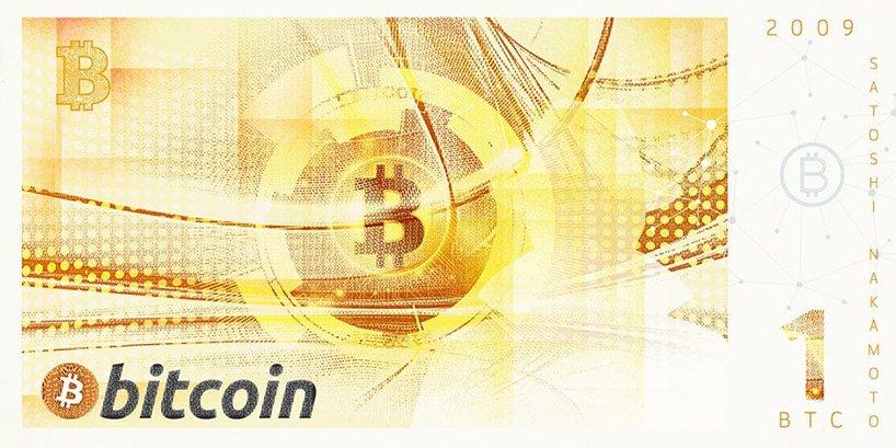 Криптовалюта Bitcoin основана в 2009 году и стала первопроходцем в технологии блокчейна и майнинга