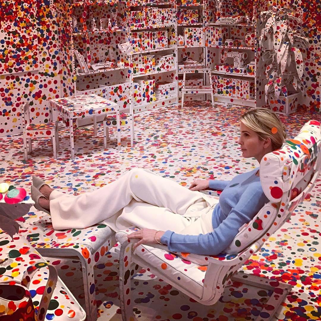 Иванка Трамп в музее современного искусства