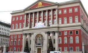 Московская мэрия опровергла слухи о закупке гибридных автомобилей