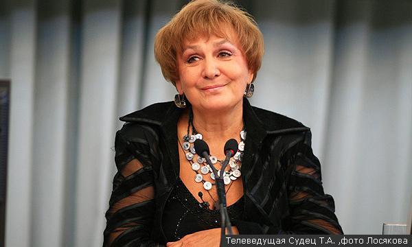 Известная телеведущая и диктор Центрального телевидения Татьяна Судец