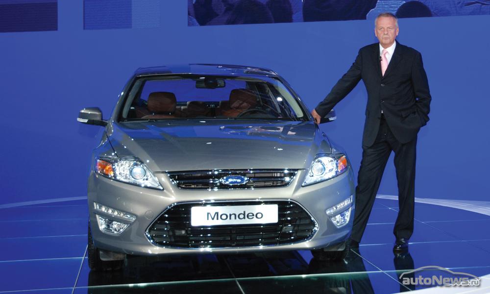 Суперпремьеры от Ford – новые Focus и Mondeo
