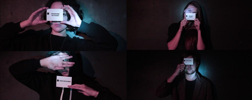Сцена из спектакля «Совместные переживания»