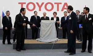 Власти Петербурга утвердили проект строительства завода Toyota