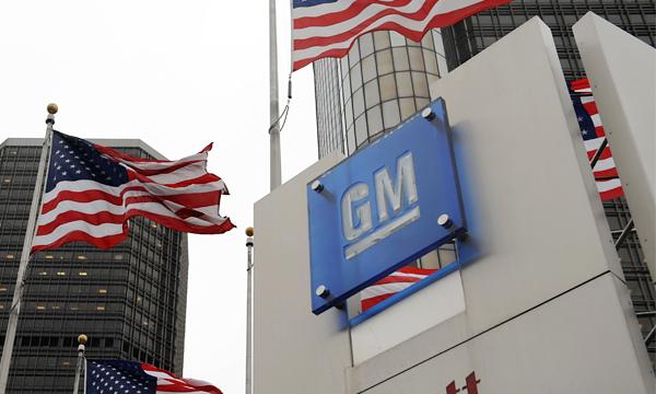 General Motors выплатит 900 миллионов долларов за сокрытие смертельно опасного дефекта