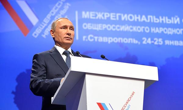 Путин раскритиковал высокие тарифы на платном участке трассы М11