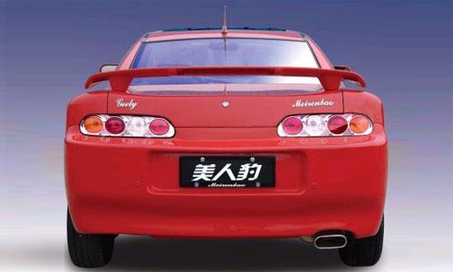 В Детройте впервые в истории появятся китайские автомобили