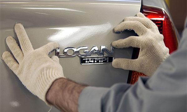 МЭРТ и Renault подписали соглашение о промсборке автомобилей