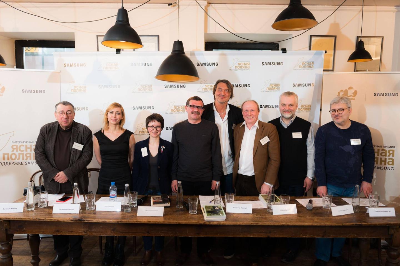 Члены жюри литературной премии«Ясная Поляна»