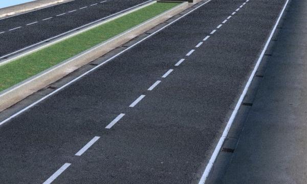 Ширину дорожных полос предложили уменьшить