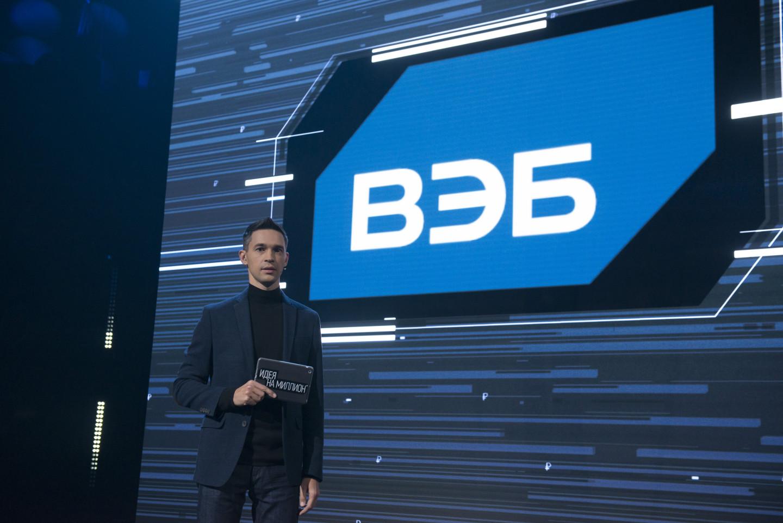 Ведущий шоу Сергей Малоземов во время съемок программы