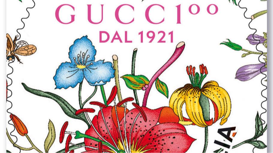 Почтовая марка к столетнему юбилею Gucci