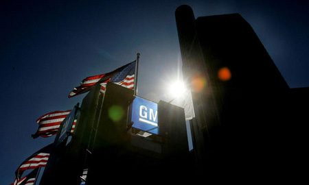 Акции General Motors упали до 70-летнего минимума
