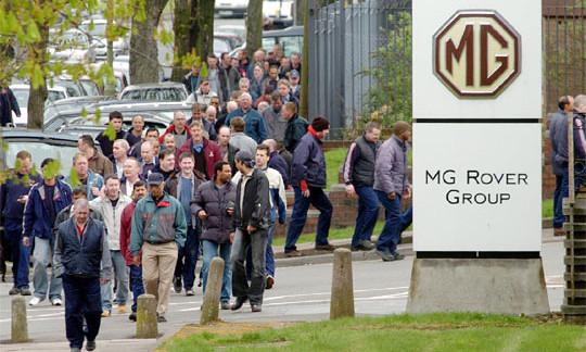 Британский завод MG может возобновить работу