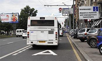 ГИБДД разрешила ездить по полосам для общественного транспорта