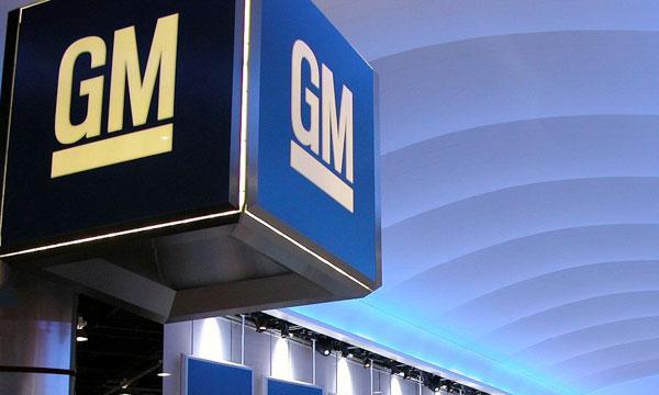 GM разработала единый стиль для европейских дилеров