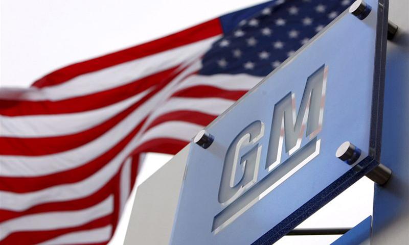У GM останется четыре марки: Chevrolet, Cadillac, GMC и Buick