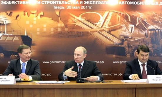 Владимир Путин спасет Россию от второй беды