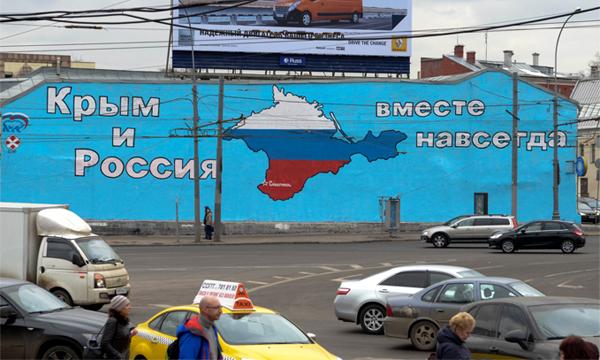 За Крымом и Севастополем закрепили новые коды региона