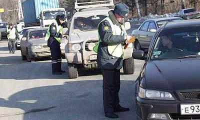 Сегодня ГИБДД будет награждать вежливых водителей