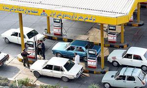Литр бензина в Иране стоит 12 центов
