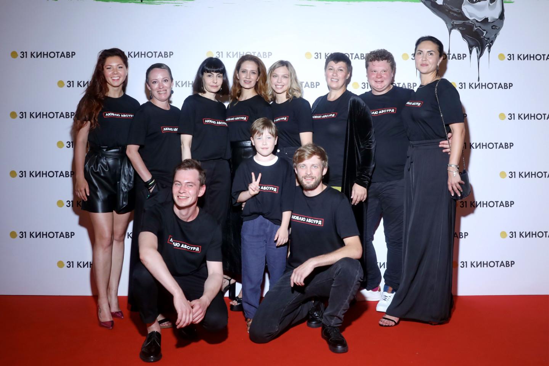 Команда фильма «Человек из Подольска»