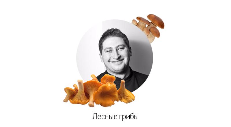 Дмитрий Зотов (Madame Wong, Huggis Pub & Kitchen)