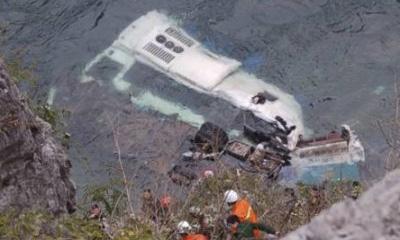 В Бразилии упал в реку автобус с инвалидами, погибли 11 человек
