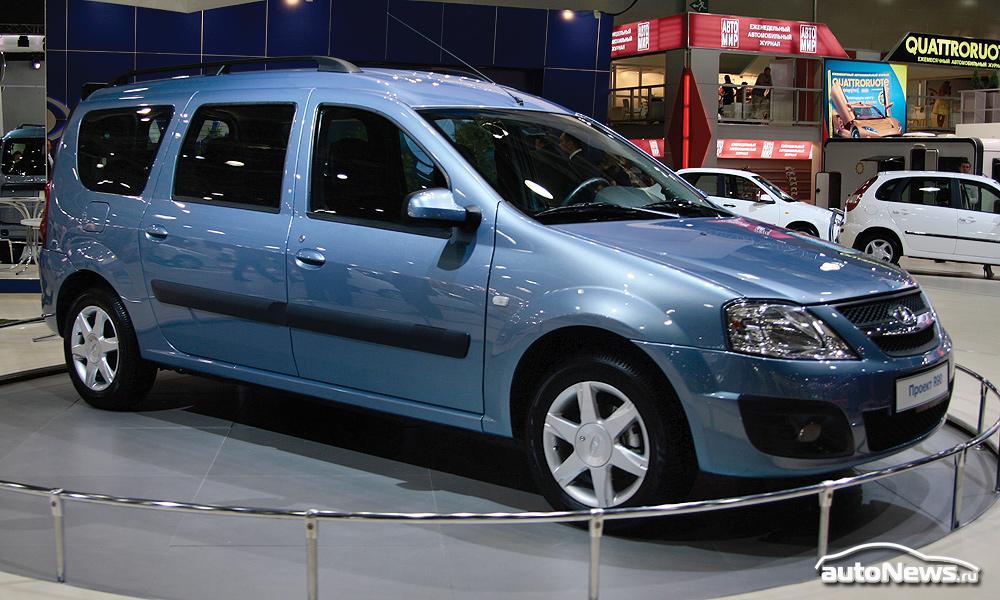 Завтра в Тольятти стартует производство Lada Largus