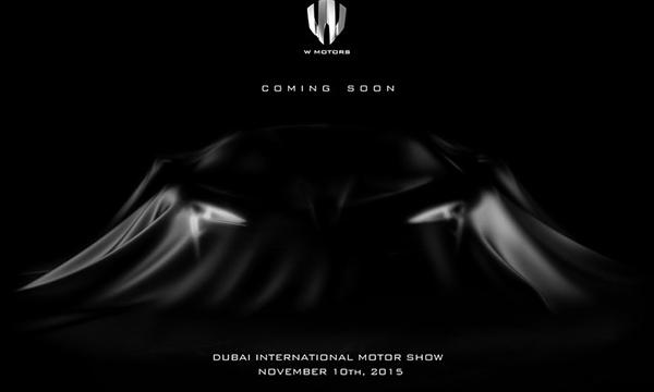 Арабская компания W Motors разработала 1000-сильный суперкар