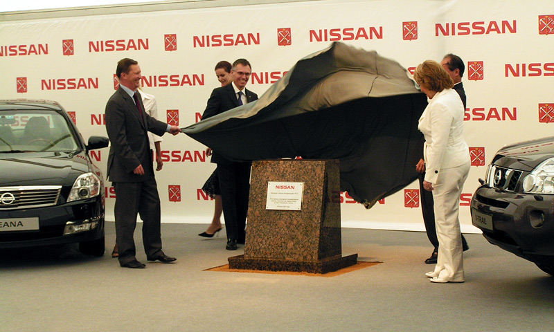 Nissan начал строить завод под Петербургом