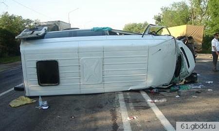 На трассе М-4 произошла крупная авария