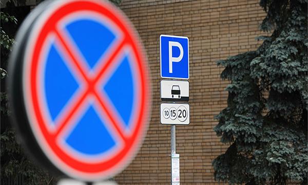 В Москве расширили зону платной парковки