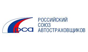 Российский союз автостраховщиков оставил П. Бунина президентом