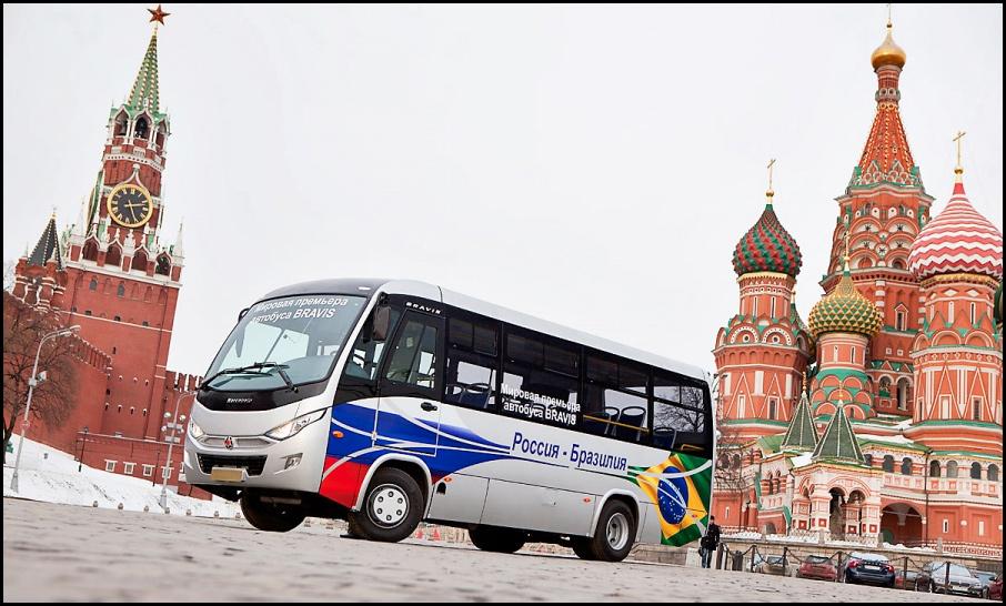 В понедельник «Нефаз» начал производство автобусов Bravis