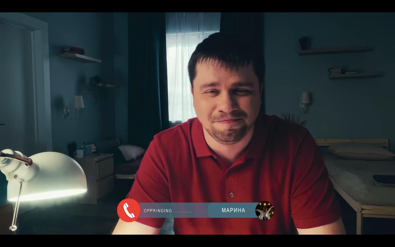 Кадр из видео «Зона Комфорта. Первая серия»