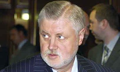 С.Миронов попросил генпрокурора РФ проследить за делом О. Щербинского