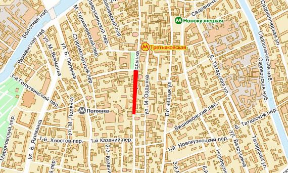 Ограничено движение на ул. Б. Ордынка от Пыжевского переулка до Иверского переулка