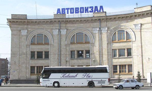 На Красногвардейской построят крупный автовокзал