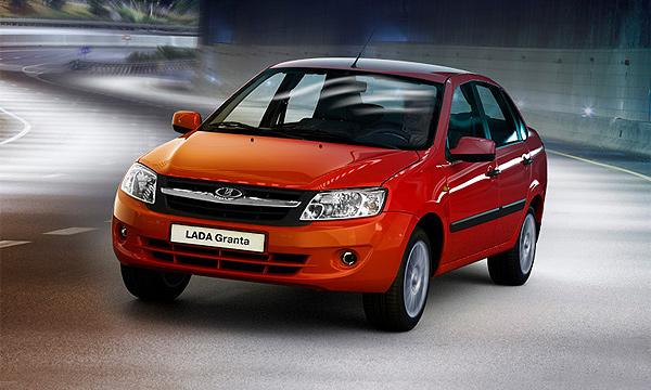 Lada Granta получила новые комплектации и цены