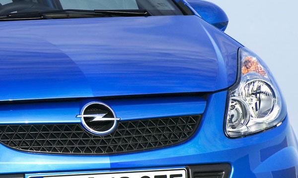 Opel представит во Франкфурте обновленные Vectra и Signum